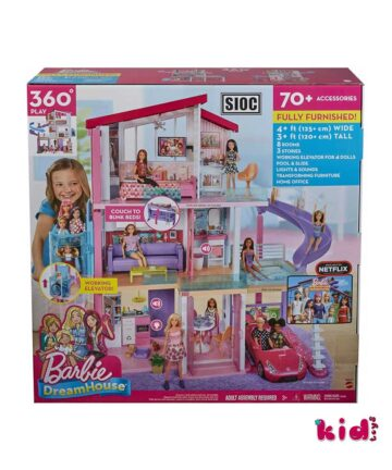 Mattel, Cave Club, Emberly Kούκλα Kαι Flaire, (GNL82 / GNL83), Παιδικά παιχνίδια, Kidtoys.gr