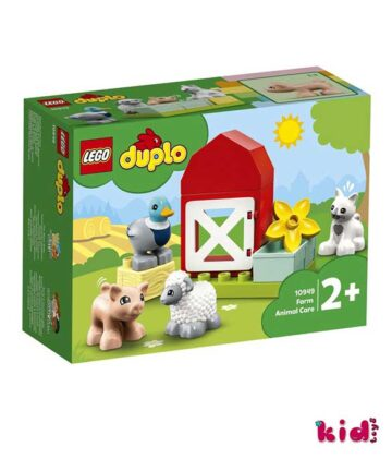 Lego, Duplo, Farm Animal Care, (10949), Παιδικά παιχνίδια, Kidtoys.gr