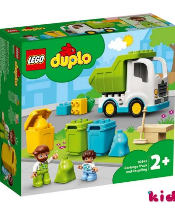 lego duplo, garbage truck and recycling, (10945), Παιδικά Παιχνίδια, kidtoys.gr